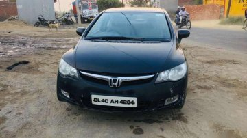 2007 Honda Civic for sale at low price