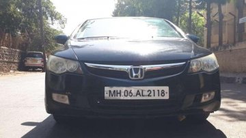 Used Honda Civic car 2007 for sale  at low price