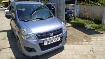 Used Maruti Suzuki Wagon R MT 2014 for sale